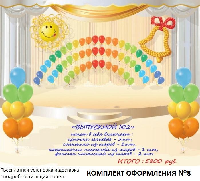 http://xn--116-5cdp9ap7d5d.xn--p1ai/images/upload/4_2-e1447065077145.jpg