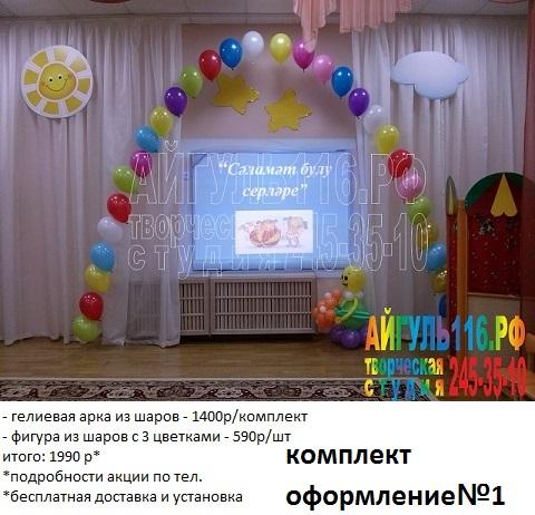 http://xn--116-5cdp9ap7d5d.xn--p1ai/images/upload/CAM01100.jpg