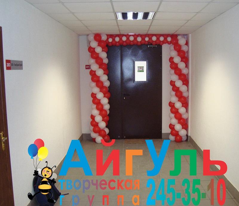 http://xn--116-5cdp9ap7d5d.xn--p1ai/images/upload/DSC05275.JPG