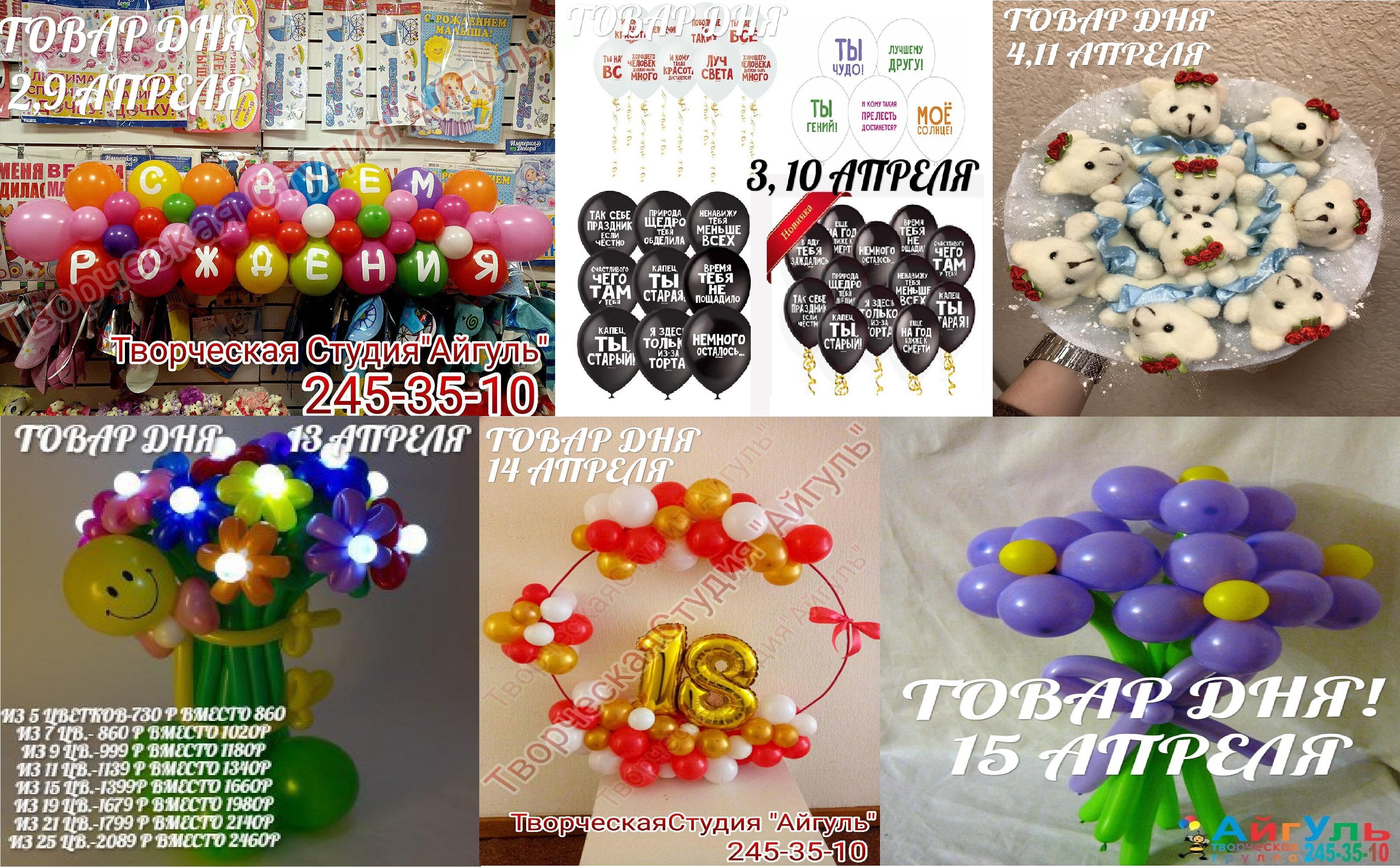 http://xn--116-5cdp9ap7d5d.xn--p1ai/images/upload/WqU16m47Zkw.jpg