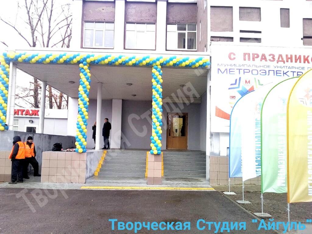 https://xn--116-5cdp9ap7d5d.xn--p1ai/images/upload/метро_карбышева64.jpg