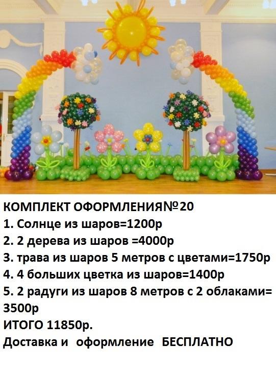 https://xn--116-5cdp9ap7d5d.xn--p1ai/images/upload/3-d8a257987e7420f9ccb932d9427c130d.jpg