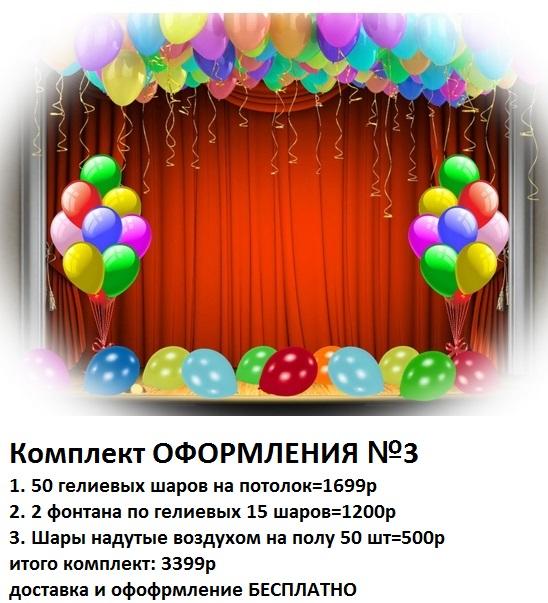 https://xn--116-5cdp9ap7d5d.xn--p1ai/images/upload/36.jpg