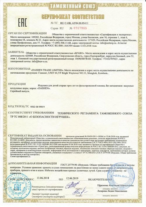 https://xn--116-5cdp9ap7d5d.xn--p1ai/images/upload/Kitayskaya-folga-sertifikat.jpg