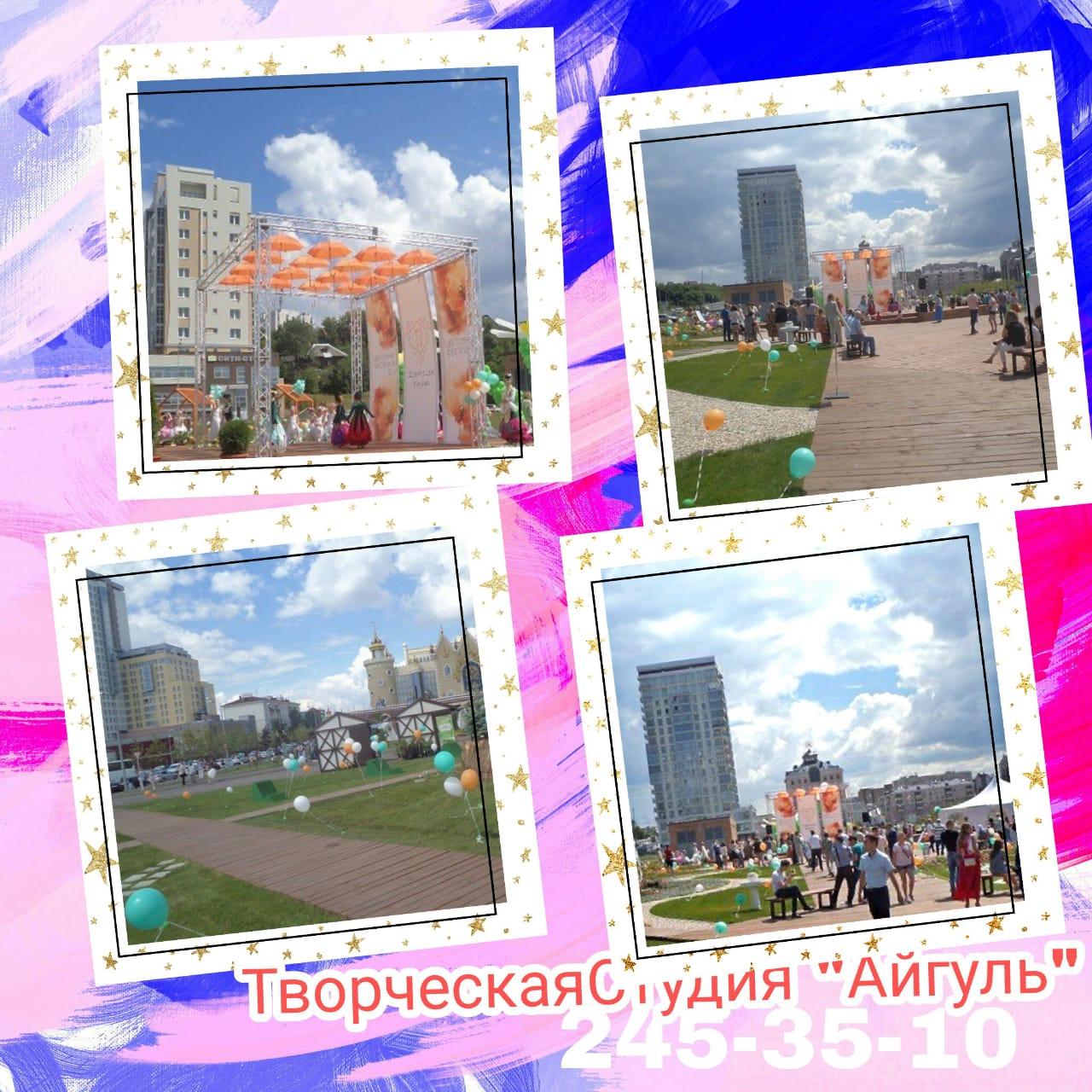 https://xn--116-5cdp9ap7d5d.xn--p1ai/images/upload/e01638c2-cd63-4c4d-8480-6d5d96bbe756.jpg